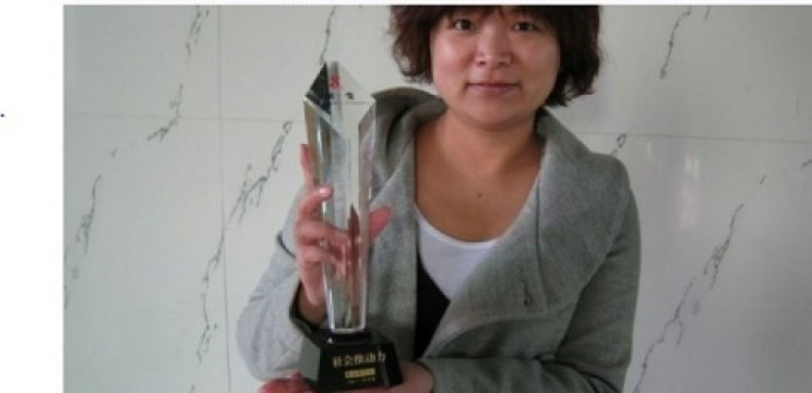 Chinese feminist activist Wu Rongrong was jailed for more than a month in 2015