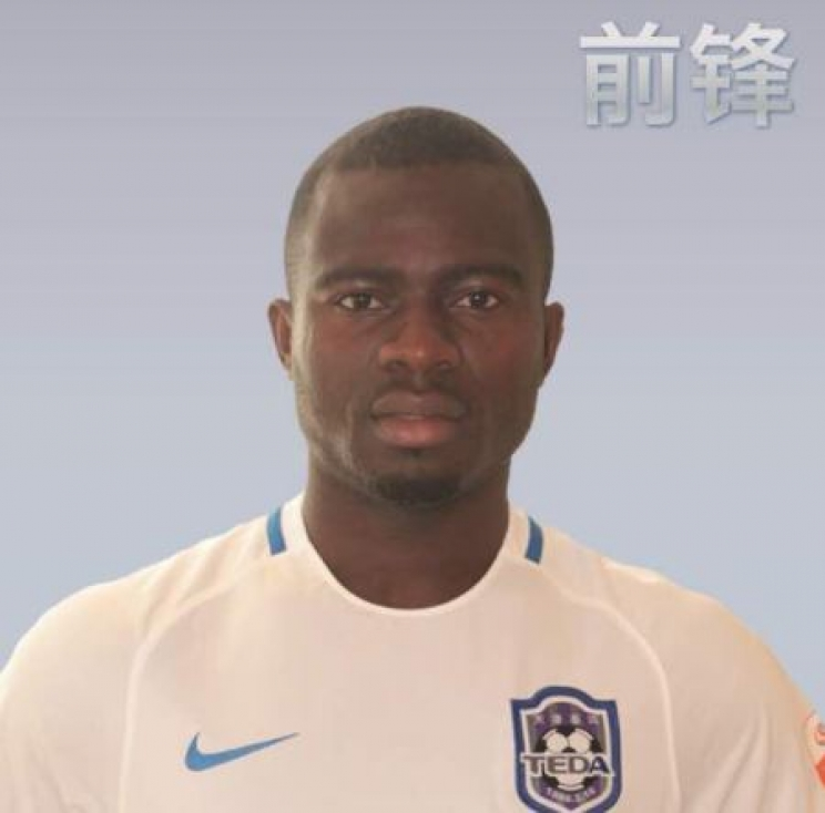 Frank Acheampong has joined the Chinese train